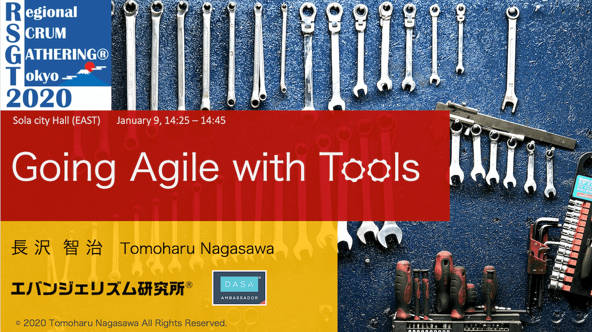 Going Agile with Tools