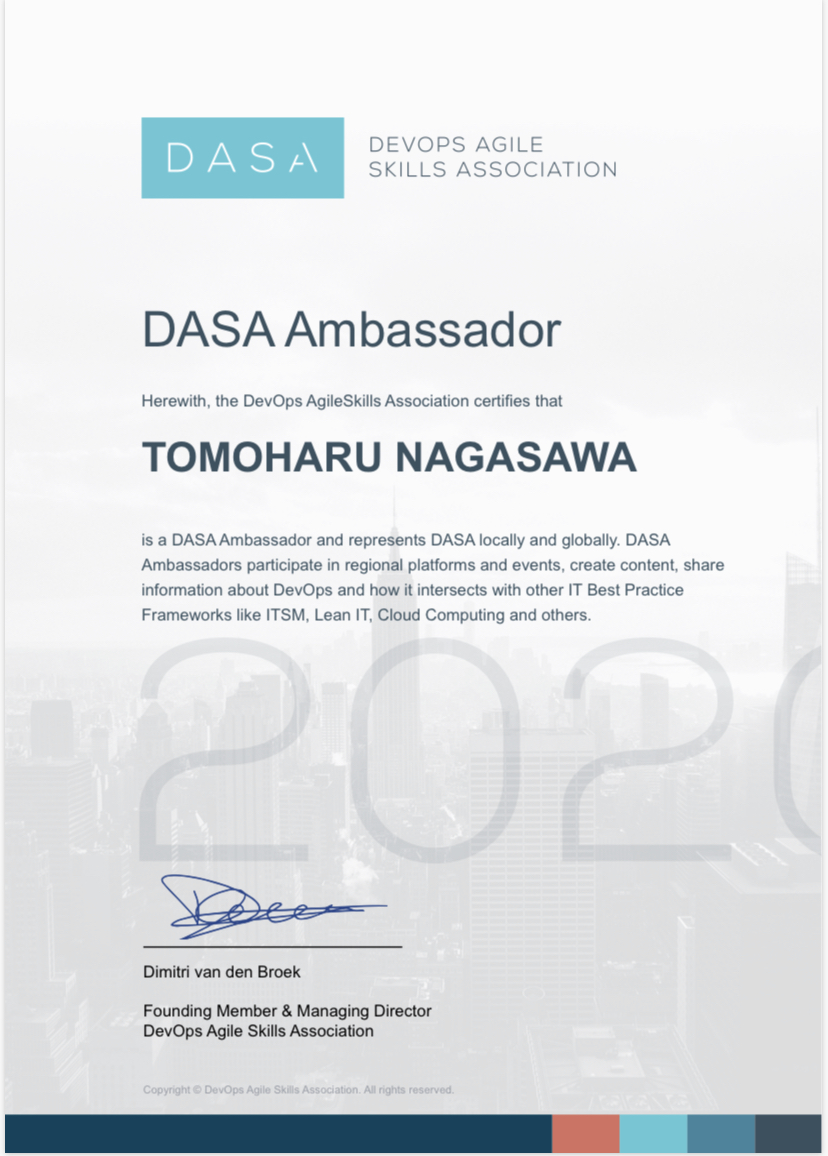 DASA Ambassador 再任のお知らせ