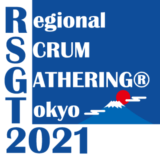 Regional Scrum Gathering℠ Tokyo 2021 に協賛いたします