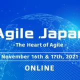 AGILE JAPAN 2021 に協賛いたします